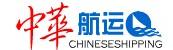 中华航运网